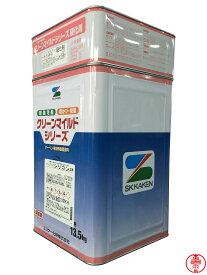 【送料無料】クリーンマイルドシリコン つや有り 淡彩 標準SR色 15kgセット エスケー化研 2液アクリルシリコン樹脂塗料