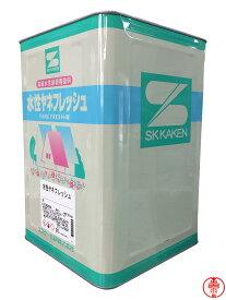 【送料無料】水性ヤネフレッシュシリコン 標準色 15kg 屋根用シリコン樹脂塗料 エスケー化研塗料