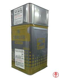 【送料無料】マイルドシーラーEPO 各色 14kgセット エポキシ樹脂 弱溶剤系下塗り塗料 エスケー化研