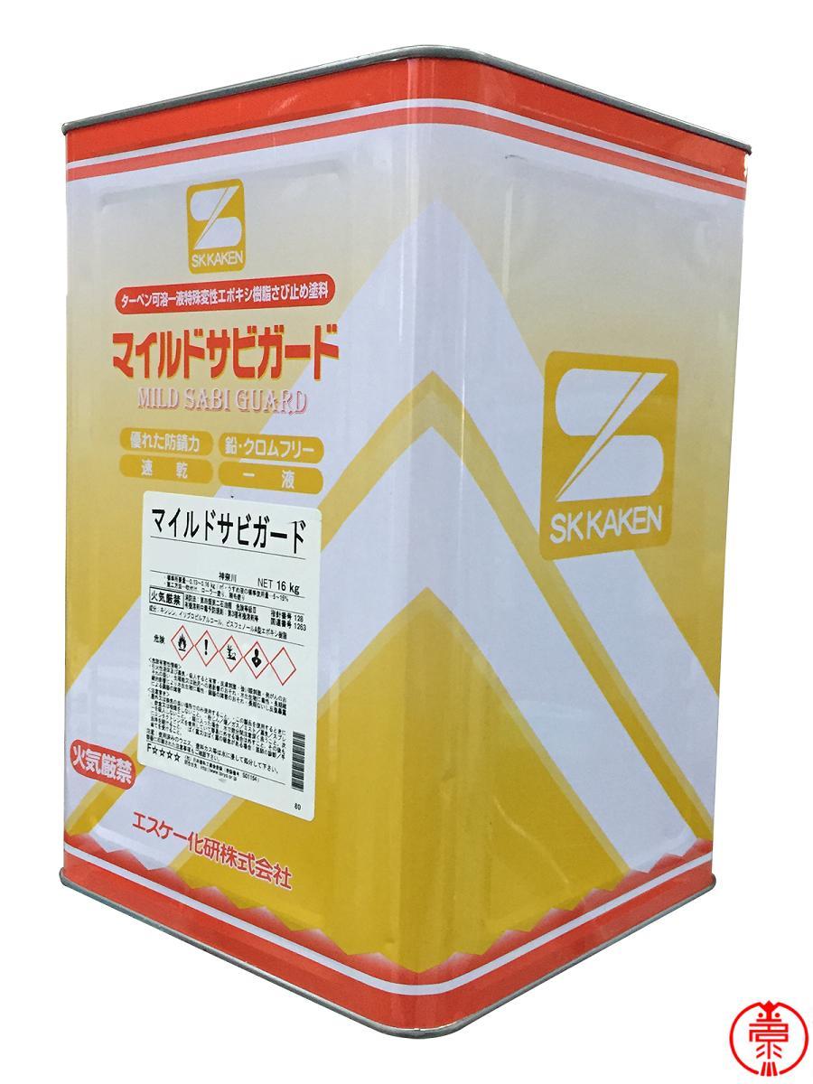 【送料無料】マイルドサビガード 各色 16kg エスケー化研 1液さび止め塗料