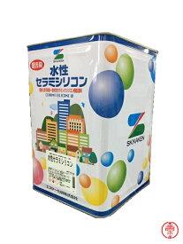 水性セラミシリコン つや有り 16Kg 白・SR標準色(淡彩)・日本塗料工業会塗料用標準色(淡彩) 水性外壁用塗料 エスケー化研