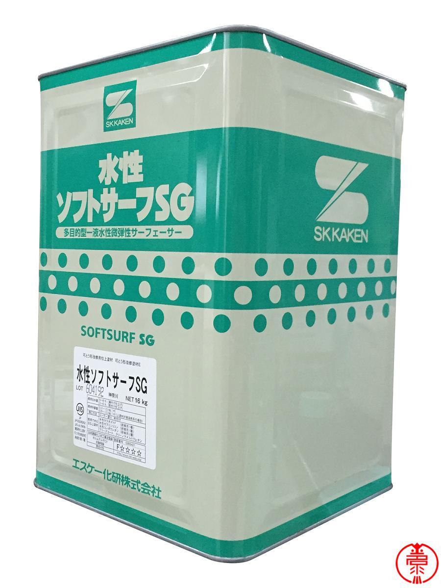【送料無料】水性ソフトサーフSG 16kg エスケー化研 外壁塗装 改修用下塗材