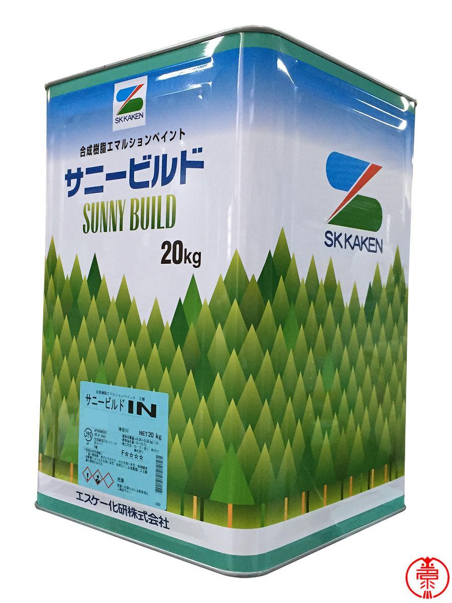 【送料無料】サニービルドIN つや消し 白・淡彩色 20kg エスケー化研 室内用塗料