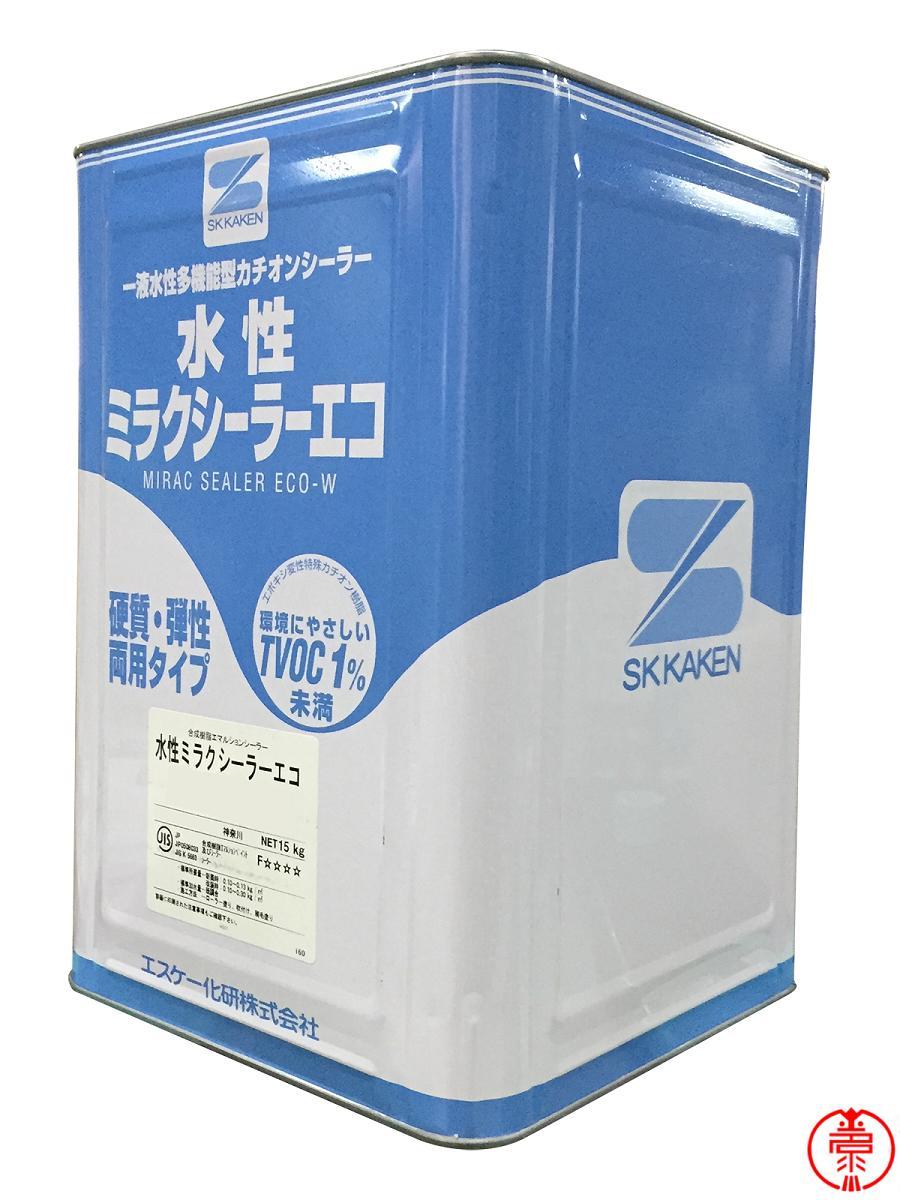 【送料無料】水性ミラクシーラーエコ 各色 15kg カチオン系シーラー エスケー化研