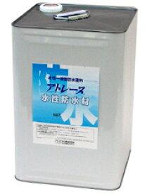 【送料無料】アトレーヌ水性防水材 16kg グレー/ホワイト 1液形水性防水材 アトミクス