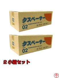 【送料無料】タスペーサー02 黒 2小箱セット!(500個入×2)平板屋根、再塗装時の縁切り部材