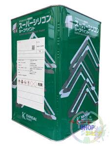 スーパーシリコンルーフペイント 常備色 Xグループ 14L シリコン樹脂屋根用塗料 関西ペイント【送料無料】