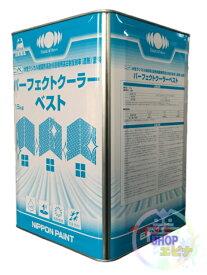 パーフェクトクーラーベスト 標準色 15kg  水性遮熱屋根用塗料 日本ペイント【送料無料】