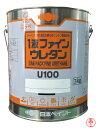 【送料無料】1液ファインウレタンU100 つや有り 黒/ブラック 3kg 日本ペイント ウレタン 弱溶剤塗料