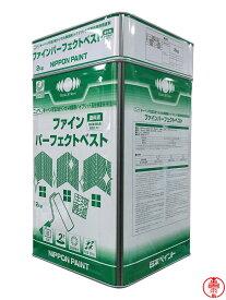 ニッペ ファインパーフェクトベスト 標準色 14kgセット 高耐候屋根塗料 日本ペイント【送料無料】