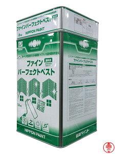 ニッペ ファインパーフェクトベスト 標準色 14kgセット 高耐候屋根塗料 日本ペイント