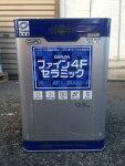 ファイン4Fセラミック艶有15Kセット【送料無料】日本ペイントフッ素樹脂塗料