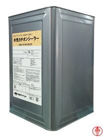 【送料無料】水性カチオンシーラー 各色 15kg 内外部用の下塗り塗料 日本ペイント