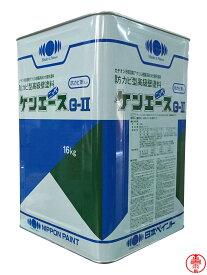 【限定特価】 ケンエースG2 つや消し 淡彩色 16kg 日本ペイント 内・外部用塗料 ヤニ・シミ止め塗料