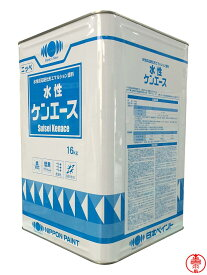 【限定特価】水性ケンエース 淡彩色 16kg 高機能水性塗料 日本ペイント