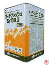 【送料無料】オーデフレッシュSi100 3 つや有り 淡彩 標準色 15kg 日本ペイント 外壁用 水性シリコン塗料