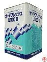 【送料無料】オーデフレッシュU100 2 つや有り 白/ホワイト 15kg 日本ペイント 外壁用 水性ウレタン塗料