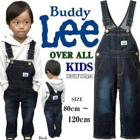 6ce4b6308f036 Buddy Lee キッズ オーバーオール Lee リー サロペット デニム キッズデニム ベビー キッズ 男の子 女の子 子供 ジーンズ