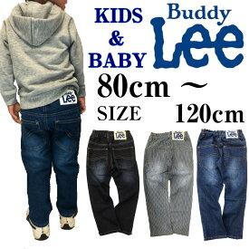 c575fcb9dbeb8   Buddy Lee キッズ デニム  LEE リー キッズ 男の子 女の子 子供 ジーンズ ヒッコリー 子供服