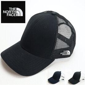 THE NORTH FACE ザノースフェイス メッシュ キャップ TNF ULTIMATE TRUCKER NF0A4VUA ノースフェイス ロゴ キャップ 帽子 アウトドア メンズ レディース ユニセックス 帽子 国内正規 送料無料