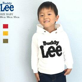 Buddy Lee リー キッズ スウェット パーカー トレーナー ロゴ もこもこ 刺繍 男の子 女の子 ボーイズ ガールズ 子供服 綿 341183109 メール便可