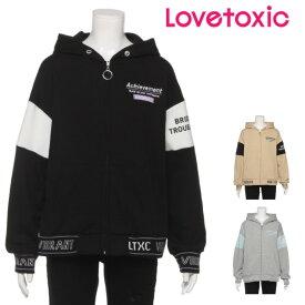 Lovetoxic 裏毛 肩切替ジップパーカー / ラブトキシック(Lovetoxic)8393286