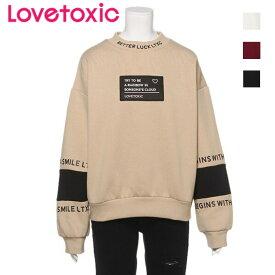 Lovetoxic 裏起毛 切り替えトレーナー / ラブトキシック(Lovetoxic)8393288