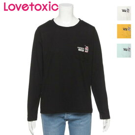Lovetoxic ワンポイント刺しゅうポケットつきTシャツ / ラブトキシック(Lovetoxic)8393242 メール便可