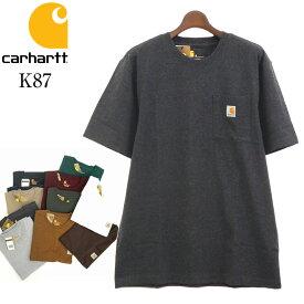 夏もの在庫一掃SALE carhartt K87 メンズ Tシャツ ポケット S M L XL メンズ ブランド 大きいサイズ 無地 カーハート