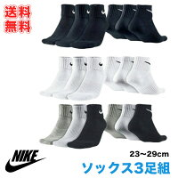 14dd237a35da84 PR 【メール便 送料無料】ナイキ NIKE ナイキ 3Pエブリデイ クッ.