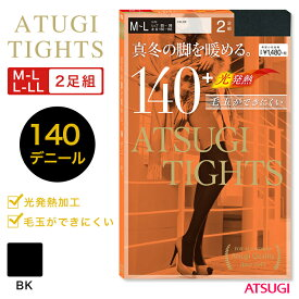 ATSUGI TIGHTS アツギ タイツ 2足組 140 デニール 【メール便 送料無料】光発熱 M-L L-LL 140Dブラック日本製