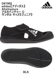 品番:adidas【アディダス】AltaVenture アルタベンチャー C サンダル キッズ《ジュニア》マリンシューズ 水泳 水陸両用
