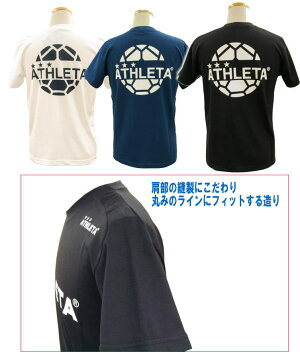 品番:03015M≪2016SS≫【アスレタ】定番ロゴTシャツ(半袖)