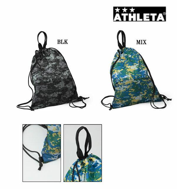 【ポイント10倍】【お買物マラソン限定】品番:05159ATHLETA【アスレタ】ランドリーバッグ