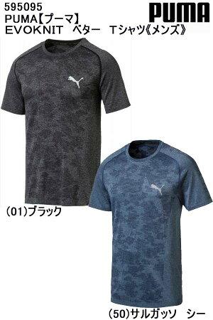 EVOKNTTベターTシャツ《メンズ》595095