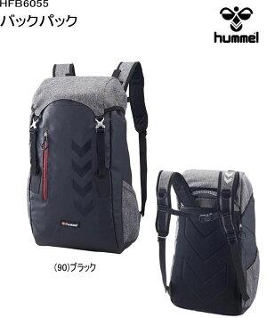 品番:HFB6055【ヒュンメル】バックパック