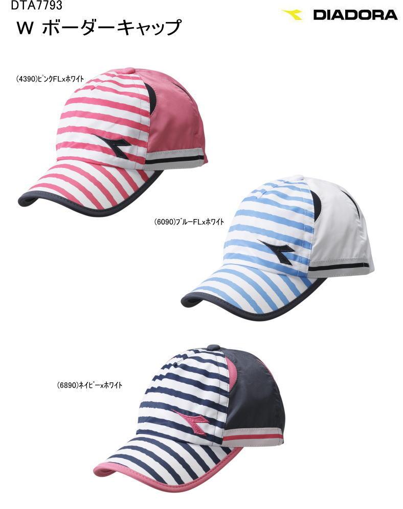 品番:DTA7793DIADORA【ディアドラ】W ボーダーキャップテニス ランニング マラソン 陸上 帽子 レディース キャップ