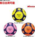 即日出荷可能!!FLL288【ミカサ】MIKASA フットサルボール フットサル検定球