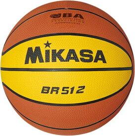 品番:BR512 【ミカサ】バスケットボール 検定球5号/ミニバスケットボール バスケットボール ボール バスケ 5号球 検定球 ミニバス