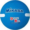品番:D1W-BL 【ミカサ】教育用白線入りドッジボール1号 ドッヂボール キッズ ジュニア 小学生 ボール レクリエーション