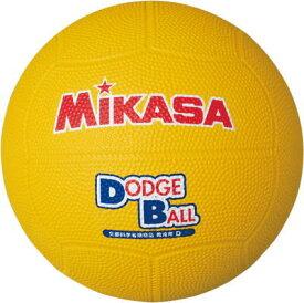 品番:D2-Y 【ミカサ】教育用ドッジボール2号ドッヂボール キッズ ジュニア 小学生 幼稚園 小学校 ボール レクリエーション 2号球