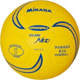 品番:HVN110S-B 【ミカサ】ソフトハンドボール1号 ボール キッズ ジュニア 小学生 幼稚園 小学校 ボール レクリエーション