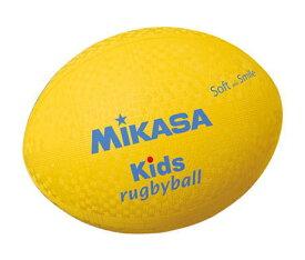 品番:KF-Y 【ミカサ】キッズ用ラグビー/ラージーサイズ ボール キッズ ジュニア 小学生 幼稚園 小学校 ボール レクリエーション ラグビー