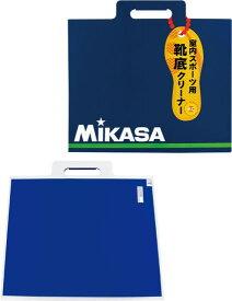 品番:MKBT 【ミカサ】30枚シーとめくり式靴底クリーナーフットサル・バレーボール・バスケットボール・屋内競技に