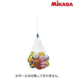 品番:NET-20DX【ミカサ】デラックスボールネット20個用 ハンドボール バレーボール バスケ ボールネット ボールケース