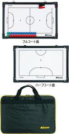 品番:SB-FS 【ミカサ】フットサル作戦盤 フットサル 作戦盤
