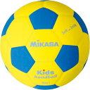 品番:SH1-YBL 【ミカサ】キッズハンドボール1号スマイルボール(EVA)