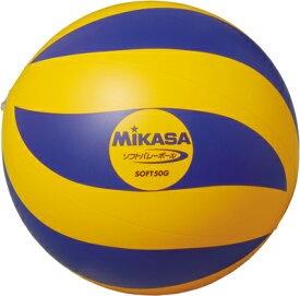 品番:SOFT50G 【ミカサ】ソフトバレーボール 日本バレーボール協会推薦球 ソフトバレー ボール バレーボール