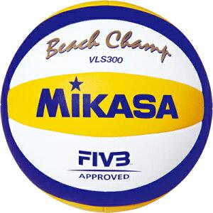 品番:VLS300 【ミカサ】バレーボール ビーチバレーボール国際公認球 ビーチバレー ボール