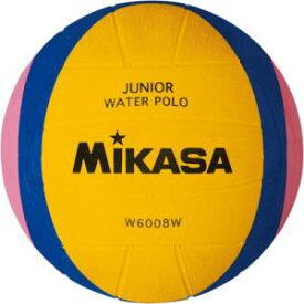 品番:W6008W 【ミカサ】ウォーターポロボール ジュニア練習球 ウォーターポロ ボール ジュニア 練習球